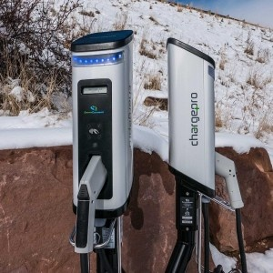 Walking Mountains Science Center Electric Vehicle Charging Station